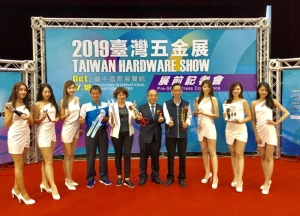 Cens.com Taiwan Hardware Show Sets a New Record