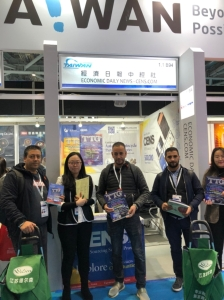 Cens.com Automechanika Shanghai 2019 Consolidates Status as Asia's Top Exh...