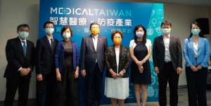 2020 Medical Taiwan to Host In-Person and Virtual Events