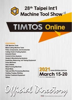 Taipei Int`l Machine Tool Show