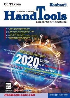 Cens.com-Taiwan Hand Tools