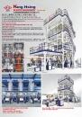 光興塑膠機械廠股份有限公司