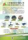 川岳機械股份有限公司