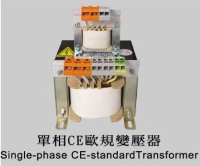 Single-phase CE -standard Transformer