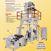 Cens.com HAN KING PLASTIC MACHINERY CO., LTD. Super High Speed Blown Film Machine