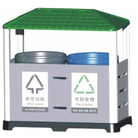 Cens.com RONG LIH ENTERPRISE CO., LTD. RECYCDING COLLECTION SERIES
