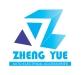 ZHENG YUE ENTERPRISE CO., LTD.