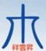 XIANG YUN SHEN CO., LTD.