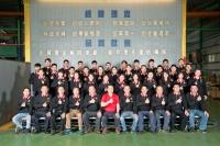 Cens.com JIH SHENG SPRING CO., LTD. Staff