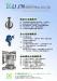 立津国际开发有限公司