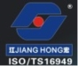 YUHUAN JIANGHONG MACHINERY CO., LTD.