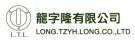 LONG TZYH LONG CO., LTD.