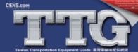 Taiwan Transportation Equipment Guide