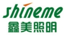 SHINEME LIGHTING GUANGZHOU CO., LTD.