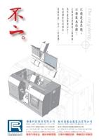 Cens.com 榮蓁科技股份有限公司 鈑金機械