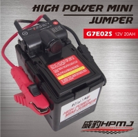 Cens.com HPMJ CO., LTD. G7 Super Mini Booster
