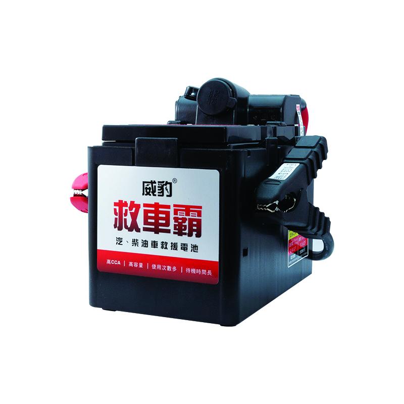 Cens.com HPMJ CO., LTD. G7 High Power Mini Jumper