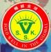 SIN SHENG KUANG MACHINERY CO., LTD.