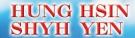 HUNG HSIN MACHINERY CO., LTD.<br>SHYH YEN MACHINERY CO., LTD.