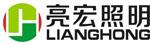 意盛源照明電器<br>(中國)有限公司