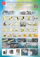 Cens.com HUANG YIE INDUSTRIAL CO., LTD. EMI、SMD's precision clip、fastener、auto electronic accessories