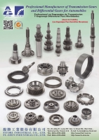 Cens.com FU-SHEN INDUSTRIAL CO., LTD. Transmission Gear