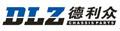 ZHEJIANG DLZ MACHINERY MANUFACTURING CO., LTD.
