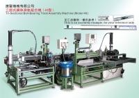 Cens.com JASON AUTO-MACHINERY CO., LTD. Tri-Sectional Ball-Bearing Track Assembly Machine(Model 46)