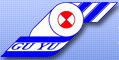 GU YU MACHINERY CO., LTD.