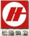 SHIA MACHINERY INDUSTRIAL CO., LTD.