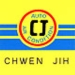 CHWEN JIH AUTO AIR CONDITION CO., LTD.