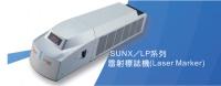 Cens.com SHIHLIN ELECTRIC & ENGINEERING CORP. Sensor & Laser Maker