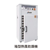 Cens.com SHINI PLASTICS TECHNOLOGIES, INC. Hot Air Drying-Cabinet